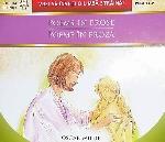 Oscar Wilde 4 _ http://www.laurapoanta.ro/Poze/carti/Oscar_Wilde_4.jpg
